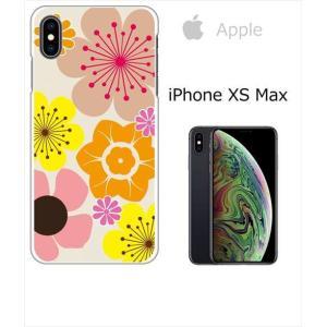iPhone XS Max Apple docomo au softbank ホワイトハードケース カバー ジャケット 花柄 キャロライン風 マリメッコ風 b003-sslink|ss-link