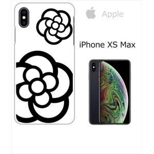 iPhone XS Max Apple docomo au softbank ホワイトハードケース ジャケット カメリア-A 花柄 カメリア|ss-link