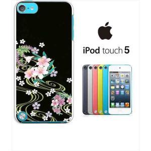 ipod touch 5 iPodTouch5 アイポッドタッチ5 ケース ハードケース カバー ジャケット 和柄 花柄 川 桜 藤の花 つつじ t088-sslink|ss-link