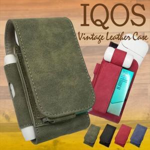 IQOS iQOS アイコス ケース アイコスケース ビンテージ風 PUレザー シンプル 無地 保護 カバー ポーチ ホルダー ベルト 通し 付き|ss-link