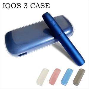 IQOS 3 ケース フルカバー アイコス iQOSケース ソフト シンプル 無地 保護 収納 iQOSカバー アイコスカバー|ss-link