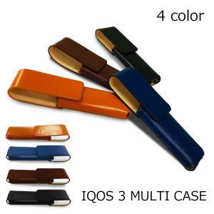 IQOS 3 MULTI 専用 アイコス3 マルチ ケース iQOSケース シンプル 無地 保護 カバー 収納 カバー ブラック/ブルー/ブラウン/ライトブラウン 全4色 電子たばこ 革|ss-link