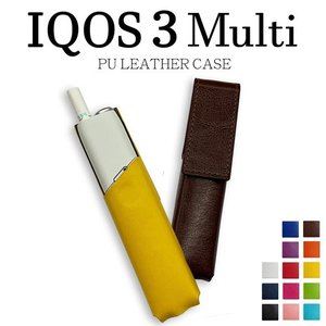 【送料無料】アイコス3マルチ ケース iqos 3 multi ケース 保護 収納 iQOSカバー アイコスカバー|ss-link