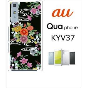 KYV37 Qua phone キュアフォン au ホワイトハードケース カバー ジャケット 和柄 水流 花柄 菊 菖蒲 藤の花 A t105-sslink|ss-link
