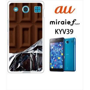 KYV39専用ケース  素材:ポリカーボネット サイズ:縦約13.6cm × 横約6.8cm × 厚...