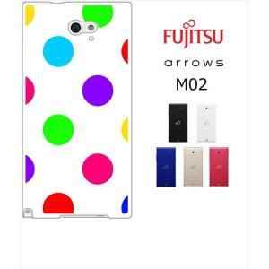 arrows M02 / RM02 アローズ ホワイトハードケース ジャケット 大水玉-T 水玉 ドット|ss-link