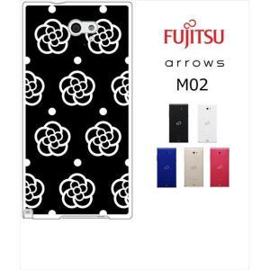 arrows M02 / RM02 アローズ ホワイトハードケース ジャケット 小カメリア-G 花柄 カメリア|ss-link