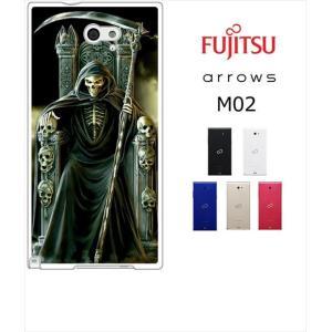 arrows M02 / RM02 アローズ ホワイトハードケース ジャケット ドクロ-06|ss-link