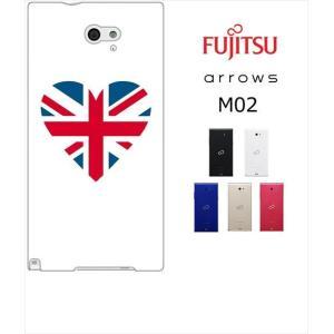 arrows M02 / RM02 アローズ ホワイトハードケース ジャケット ハート国旗-イギリス ハート柄 国旗柄|ss-link