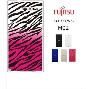 M02 / RM02専用ケース  素材:ポリカーボネット サイズ:縦約14.3cm × 横約7.1c...