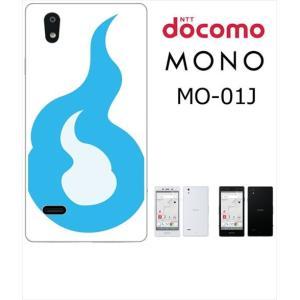 MO-01J MONO docomo ホワイトハードケース カバー ジャケット 火の玉 火 炎 y1...
