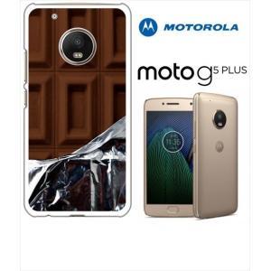 Moto G5 Plus専用ケース  素材:ポリカーボネット サイズ:縦約14.7cm × 横約7....