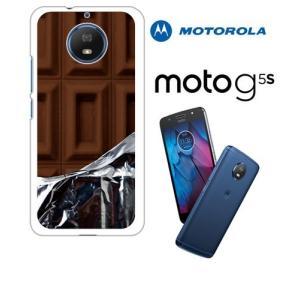 Moto G5s専用ケース  素材:ポリカーボネット サイズ:縦約15cm × 横約7.5cm × ...