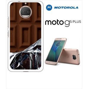 Moto G5s Plus専用ケース  素材:ポリカーボネット サイズ:縦約15.3cm × 横約7...