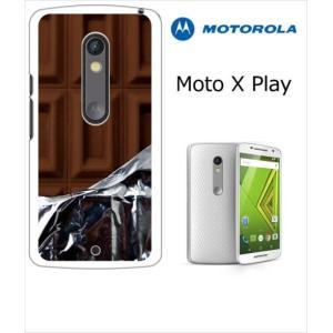 Moto X Play Motorola専用ケース  素材:ポリカーボネット サイズ:縦約14.9c...