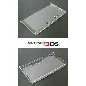 ニンテンドー 3DS 無地 クリア ハード カバー デコベース Nintendo|ss-link