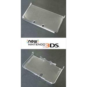 New ニンテンドー 3DS 無地 クリア ハード カバー デコベース Nintendo|ss-link