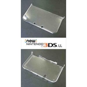 New ニンテンドー 3DS LL 無地 クリア ハード カバー デコベース Nintendo