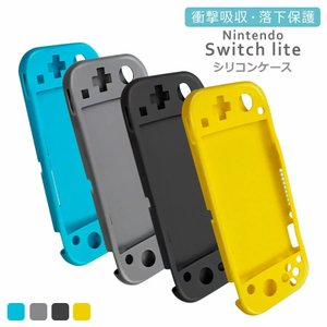Nintendo Switch Lite ケース カバー ソフトケース シリコン スイッチライト ニンテンドー|ss-link
