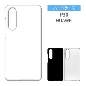 HUAWEI P30 SIMフリー ケース カバー 無地ケース クリア ブラック ホワイト デコベース カバー ジャケット スマホケース|ss-link
