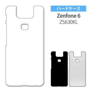 Zenfone6 ZS630KL Asus ゼンフォン6 ケース カバー 無地ケース クリア ブラック ホワイト デコベース カバー ジャケット スマホケース|ss-link