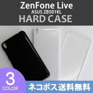 ZenFone Live ZB501KL ASUS ケース カバー 無地ケース クリア ブラック ホワイト デコベース カバー ジャケット スマホケース ss-link