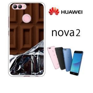 nova2(HWV31)専用ケース  素材:ポリカーボネット サイズ:縦約13.8cm × 横約7....