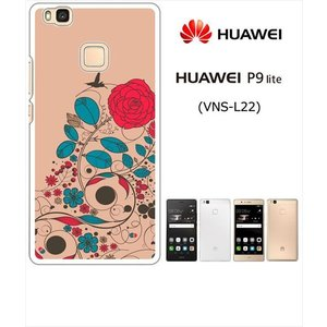 HUAWEI P9 lite VNS-L22 ホワイトハードケース ジャケット ビンテージフラワーA 花柄 蝶 バラ ローズ レトロ ss-link