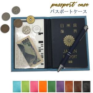 【DM便送料無料】カラフルなPUレザー製 パスポートケース カード入れ付き♪
