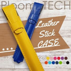 プルームテック ケース Ploom TECH ケース カバー コンパクト 合皮 シンプル 電子タバコ 収納 ポーチ|ss-link