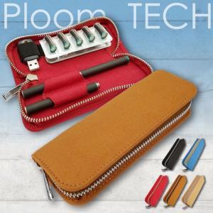 プルームテック ケース Ploom TECH ケース スエード調 ポーチ コンパクト 電子タバコ VAPE ベイプ 保護 収納 キャリングケース|ss-link