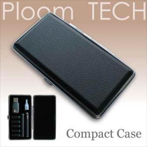 プルームテック ケース PU レザー張り Ploom TECH  ハードケース カバー スリム コンパクト  電子タバコ VAPE ベイプ  ポーチ ホルダー|ss-link