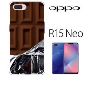 R15 Neo専用ケース  素材:ポリカーボネット   ※カスタムジャケットカバーのみの販売となりま...