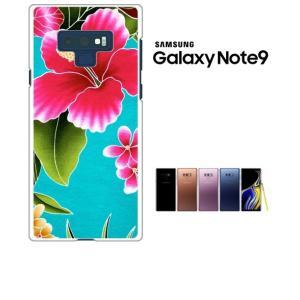 Galaxy Note9 SC-01L/SCV40 ギャラクシーノート9 ホワイトハードケース ジャケット ハイビスカス-O 花柄 ハワイアン ハイビスカス アロハ|ss-link