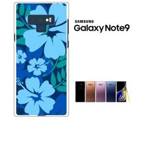Galaxy Note9 SC-01L/SCV40 ギャラクシーノート9 ホワイトハードケース カバー ジャケット ca650-2 花柄 ハイビスカス アロハ ハワイアン|ss-link