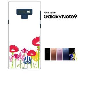 Galaxy Note9 SC-01L/SCV40 ギャラクシーノート9 ホワイトハードケース カバー ジャケット 花柄 花畑 キャロライン風 y011-sslink ss-link
