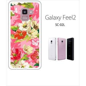 Galaxy Feel2 SC-02L ギャラクシーフィール2 ホワイトハードケース カバー ジャケット ca545-2 花柄 水彩画 イラスト 蝶 ピンク ss-link