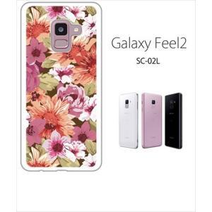 Galaxy Feel2 SC-02L ギャラクシーフィール2 ホワイトハードケース カバー ジャケット ca645 花柄 レトロ ポップ 絵画 フラワー ss-link