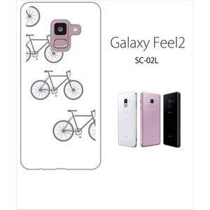 Galaxy Feel2 SC-02L ギャラクシーフィール2 ホワイトハードケース カバー ジャケット 自転車 y029-sslink|ss-link