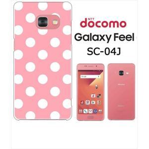 SC-04J Galaxy Feel ギャラクシー ホワイトハードケース ジャケット 小水玉-F 水玉 ドット|ss-link