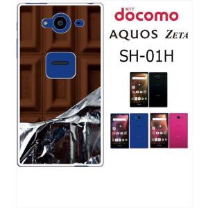 AQUOS ZETA【SH-01H】専用ケース  素材:ポリカーボネット サイズ:縦約13.9cm ...