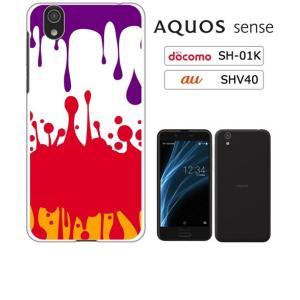 AQUOS sense(SH-01K/SHV40)/AQUOS sense lite(SH-M05)/Android One S3 ホワイトハードケース カバー ペイント ペンキ インク ss-link