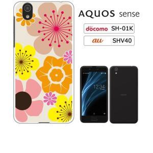 AQUOS sense(SH-01K/SHV40)/AQUOS sense lite(SH-M05)/Android One S3 ホワイトハードケース カバー 花柄 キャロライン風 マリメッコ風 ss-link