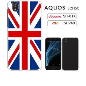 AQUOS sense(SH-01K/SHV40)/AQUOS sense lite(SH-M05)/Android One S3 ホワイトハードケース 国旗A-01 ss-link