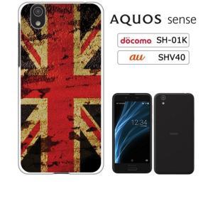 AQUOS sense(SH-01K/SHV40)/AQUOS sense lite(SH-M05)/Android One S3 ホワイトハードケース 国旗A-05 ss-link