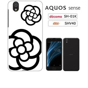 AQUOS sense(SH-01K/SHV40)/AQUOS sense lite(SH-M05)/Android One S3 ホワイトハードケース カメリア-A 花柄 カメリア ss-link