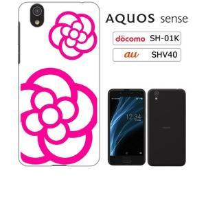 AQUOS sense(SH-01K/SHV40)/AQUOS sense lite(SH-M05)/Android One S3 ホワイトハードケース カメリア-B 花柄 カメリア|ss-link