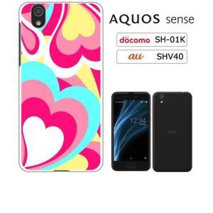 AQUOS sense(SH-01K/SHV40)/AQUOS sense lite(SH-M05)/Android One S3 ホワイトハードケース プッチ-A 幾何学 カラフル ハート|ss-link