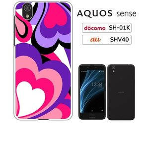 AQUOS sense(SH-01K/SHV40)/AQUOS sense lite(SH-M05)/Android One S3 ホワイトハードケース プッチ-C 幾何学 カラフル ハート|ss-link