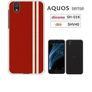 AQUOS sense(SH-01K/SHV40)/AQUOS sense lite(SH-M05)/Android One S3 ホワイトハードケース カバー シンプル ボーダー-sslink ss-link